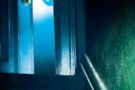 De fluisterkamer – Amanda Stevens