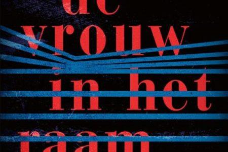 Debuut van de maand februari: De vrouw in het raam van A.J. Finn