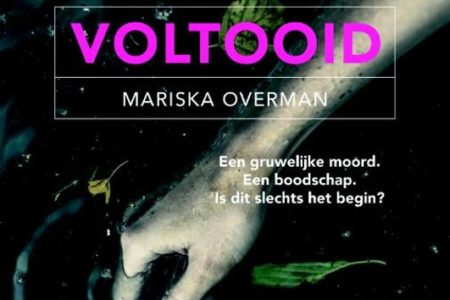 Winactie: Voltooid – Mariska Overman (2x) GESLOTEN