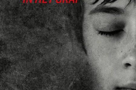 De jongen in het graf – Toni Coppers