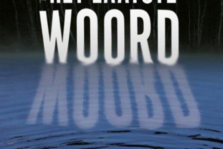 Winactie: Het laatste woord – Piet Baete (2x) GESLOTEN