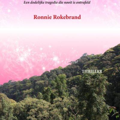 Aanmelden leesclub: Operatie Hanokmin – Ronnie Rokebrand GESLOTEN