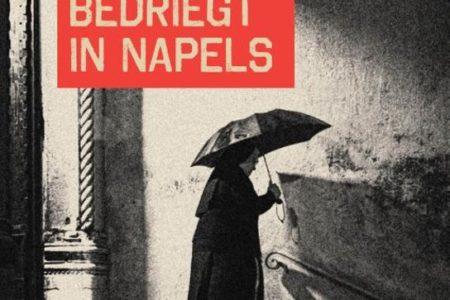Winactie: De dood bedriegt in Napels – Maurizio de Giovanni (2x) GESLOTEN