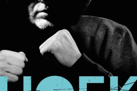Verwacht: Hoek – Donald Nolet
