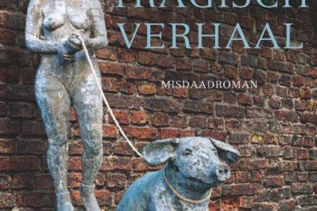 Winactie: Een tragisch verhaal – Jo Claes GESLOTEN