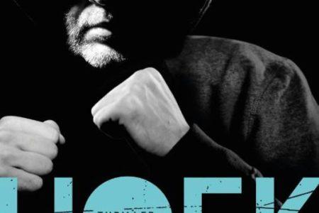 Winactie: Hoek – Donald Nolet GESLOTEN