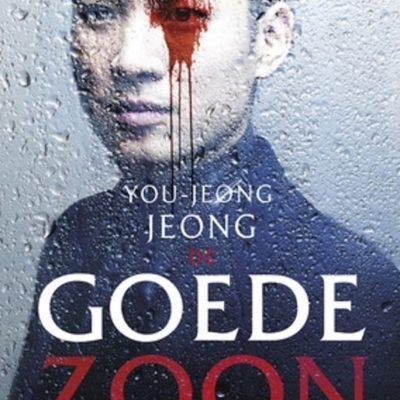 Een goede zoon – You-Jeong Jeong