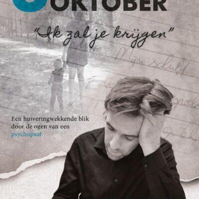 winactie: 3 oktober – Anya van der Gracht GESLOTEN