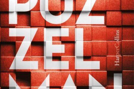 winactie: De Puzzelman – Nadine Matheson GESLOTEN