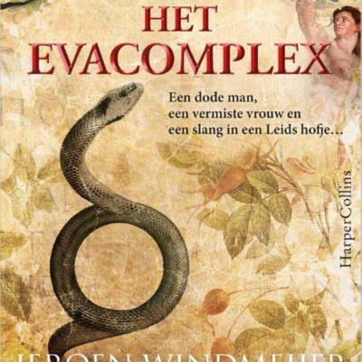 Nieuw: Het Evacomplex – Jeroen Windmeijer & Jacob Slavenburg
