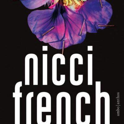 winactie: Wie niet horen wil – Nicci French GESLOTEN